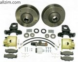 356 Front Drum to Disc Brake Conversion Kit 50-63