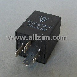 Turn Signal Flasher Relay, 911/914/930